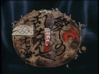 Okonomiyaki (Ukyo's Pizza)