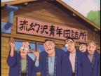 Ryugenzawa