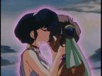 Lover's Kiss / Hammer