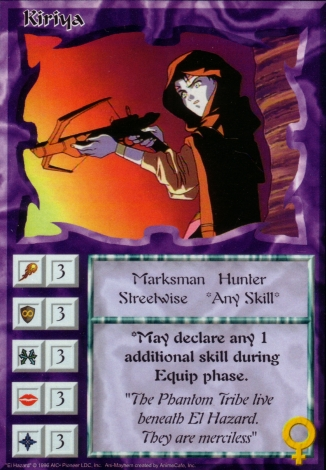 Scan of 'Kiriya' Ani-Mayhem card