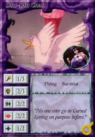 Scan of 'Mu-Mu Chan' Ani-Mayhem card