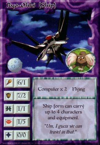Scan of 'Ryo-Ohki (Ship)' Ani-Mayhem card
