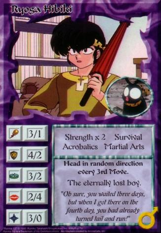 Scan of 'Ryoga Hibiki' Ani-Mayhem card
