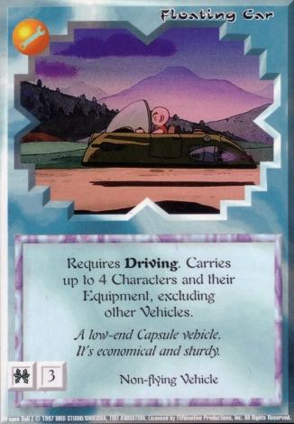 Scan of final 'Floating Car' Ani-Mayhem card