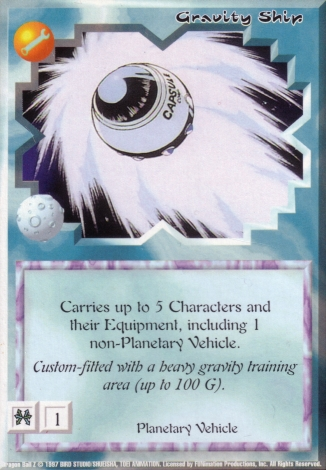 Scan of 'Gravity Ship' Ani-Mayhem card