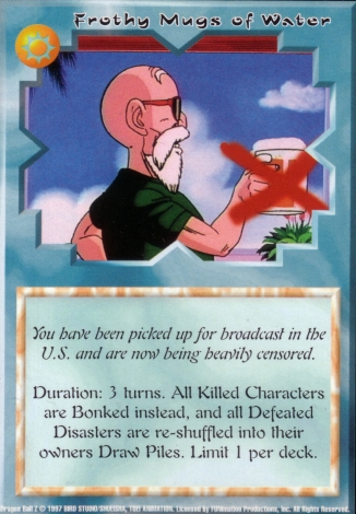 Scan of 'Frothy Mugs of Water' Ani-Mayhem card