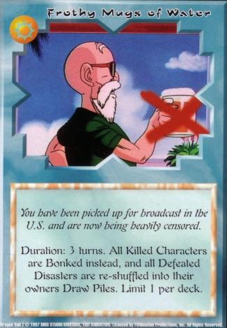 Scan of final 'Frothy Mugs of Water' Ani-Mayhem card