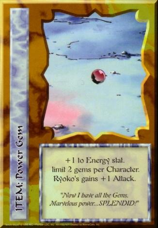 Scan of 'Power Gem' Ani-Mayhem card