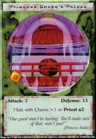 Scan of final 'Princess Snake's Palace' Ani-Mayhem card
