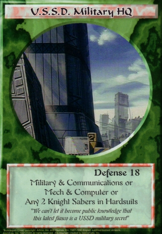 Scan of 'U.S.S.D. Military HQ' Ani-Mayhem card