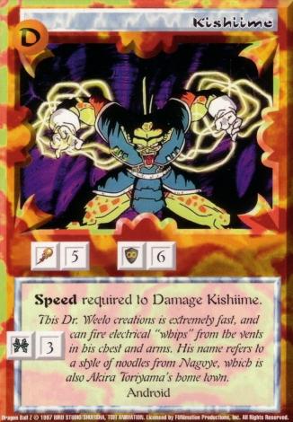 Scan of final 'Kishiime' Ani-Mayhem card