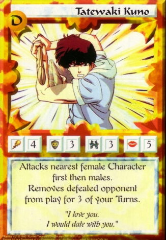 Scan of 'Tatewaki Kuno' Ani-Mayhem card