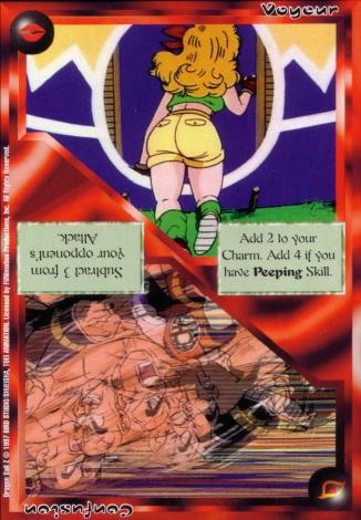 Scan of 'Voyeur / Confusion' Ani-Mayhem card