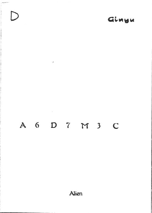 Scan of 'Ginyu' playtest card