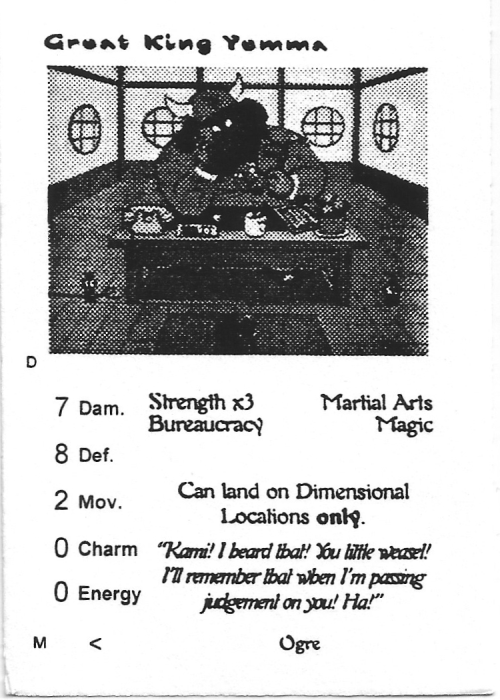 Scan of 'Great King Yemma' playtest card