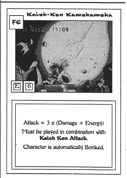Scan of 'Kaioh-Ken Kamehameha' playtest card