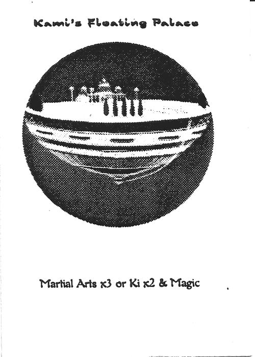 Scan of 'Kami's Floating Palace' playtest card