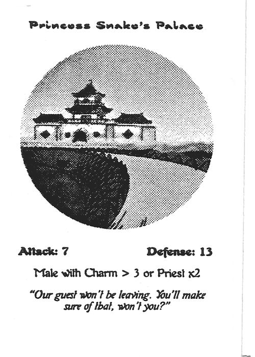 Scan of 'Princess Snake's Palace' playtest card