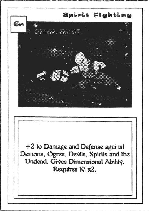 Scan of 'Spirit Fighting' playtest card
