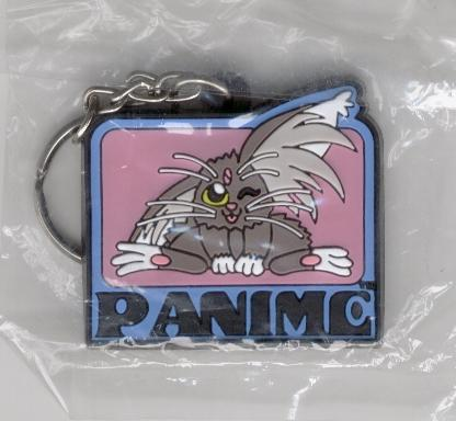 panime logo for your keys